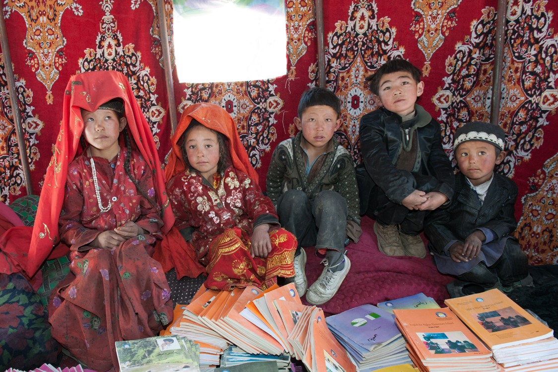 Pamir Program - Education Project (page_mid_retina)